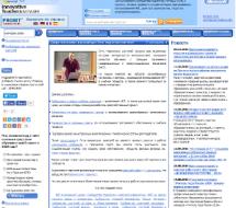 Российская версия международного проекта «Сеть творческих учителей»