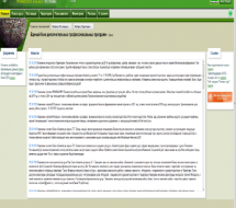 Сайт Единого Банка Программ Повышения Квалификации Пермского края