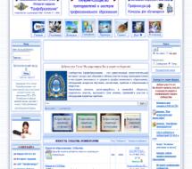 «Профобразование» - сообщество преподавателей и мастеров профессионального образования